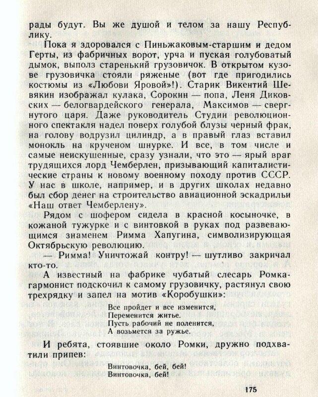 Захаров_праздник3.jpg
