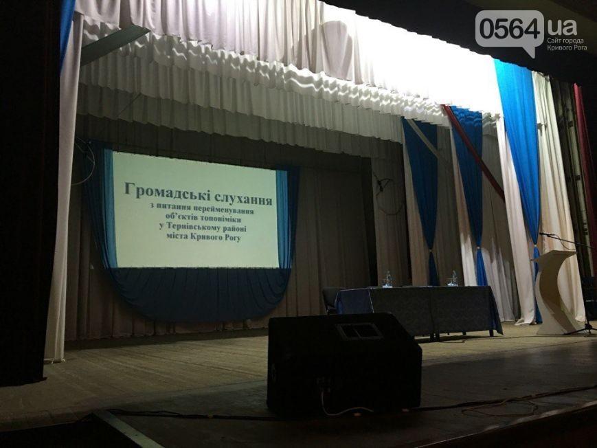 20160427_14-46-На слушания по переименованию в Терновском районе собралось рекордное число участников (ФОТО)-pic05