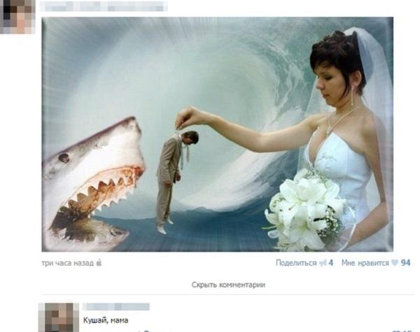 Суровых свадебных фоток пост