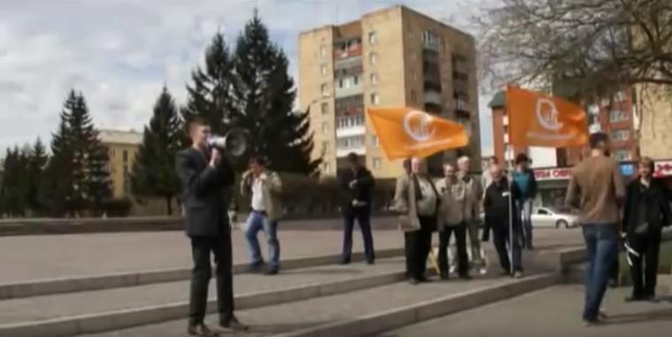 В Красноярске тогда состоялся совсем рядовой митинг