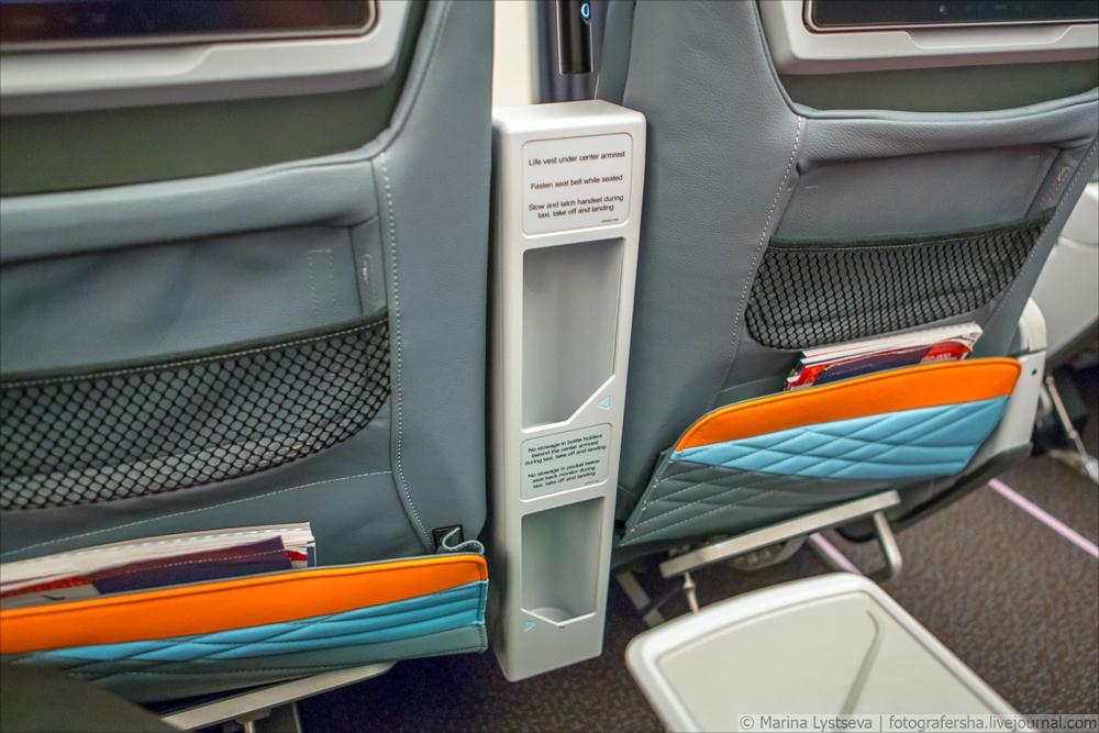 Он прекрасен! A350 sia