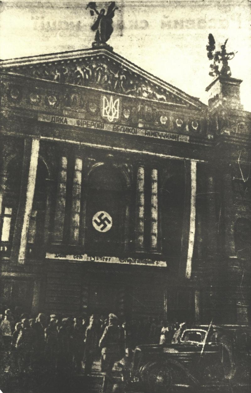 Спасибо фюреру Великой Германии.jpg