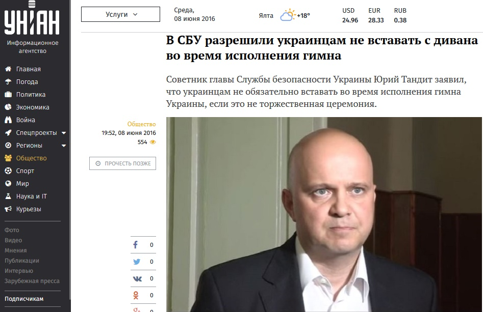Через 10 лет Украина будет в ЕС, и у нас тоже будут евроскептики и еврооптимисты, - Гройсман - Цензор.НЕТ 4668