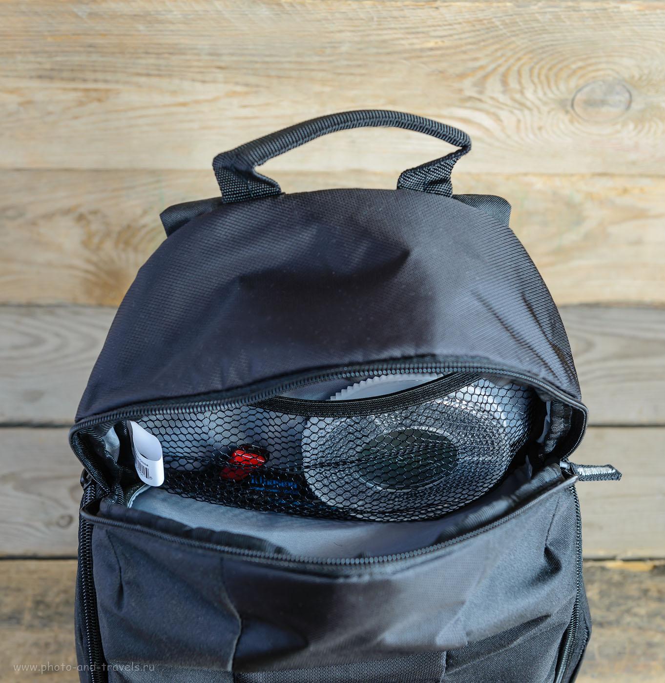 Фото 5. Верхний отсек фоторюкзака Case Logic TBC-411-Black. Имеется также сетчатый карман для крупных предметов.