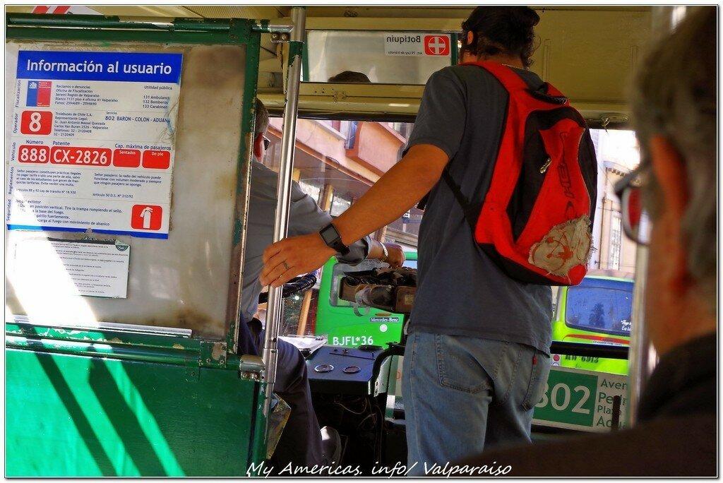 Троллейбусы Вальпараисо