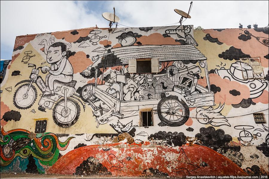Граффити Касабланки