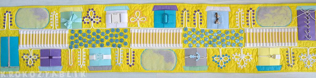 массажная дорожка с домиками лимонад (1).JPG