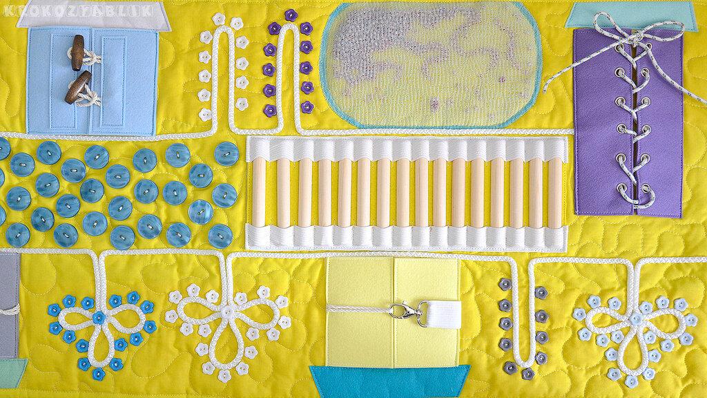 массажная дорожка с домиками лимонад (5).JPG