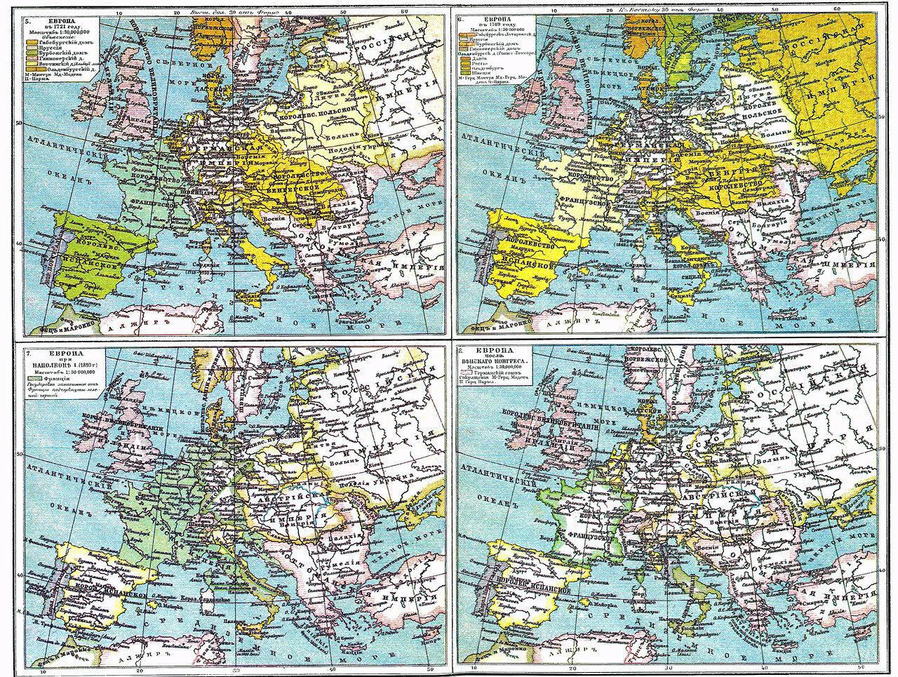 Европа (1721-1815)