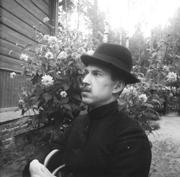 Иван Васильевич Авдонин
