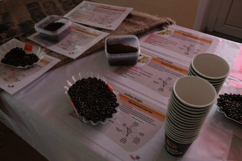 Кофейная фабрика Strauss - Черная карта