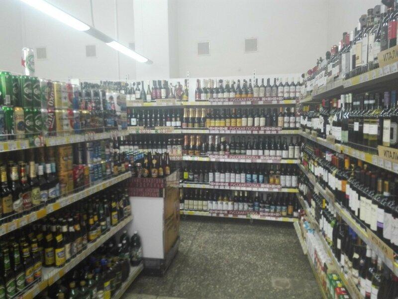 Торговля алкоголем в Супермаркете