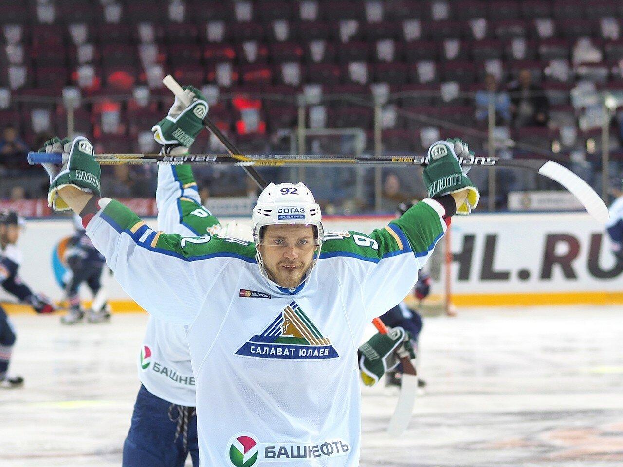 8Плей-офф 2016 Восток Финал Металлург - Салават Юлаев 23.03.2016