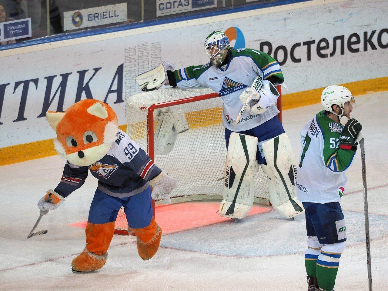 147Плей-офф 2016 Восток Финал Металлург - Салават Юлаев 23.03.2016