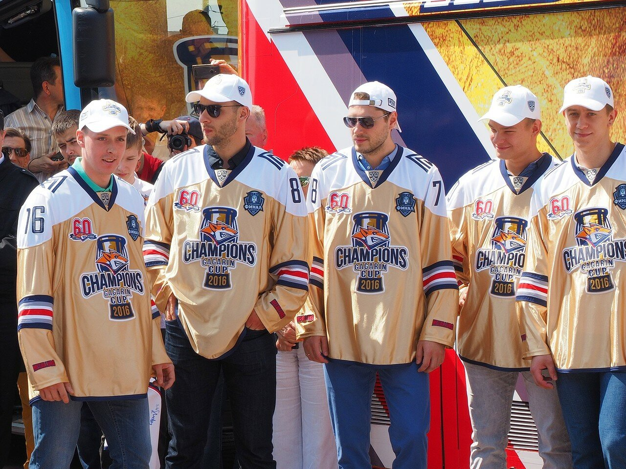 43Церемония чествования команды Металлург27.05.2016