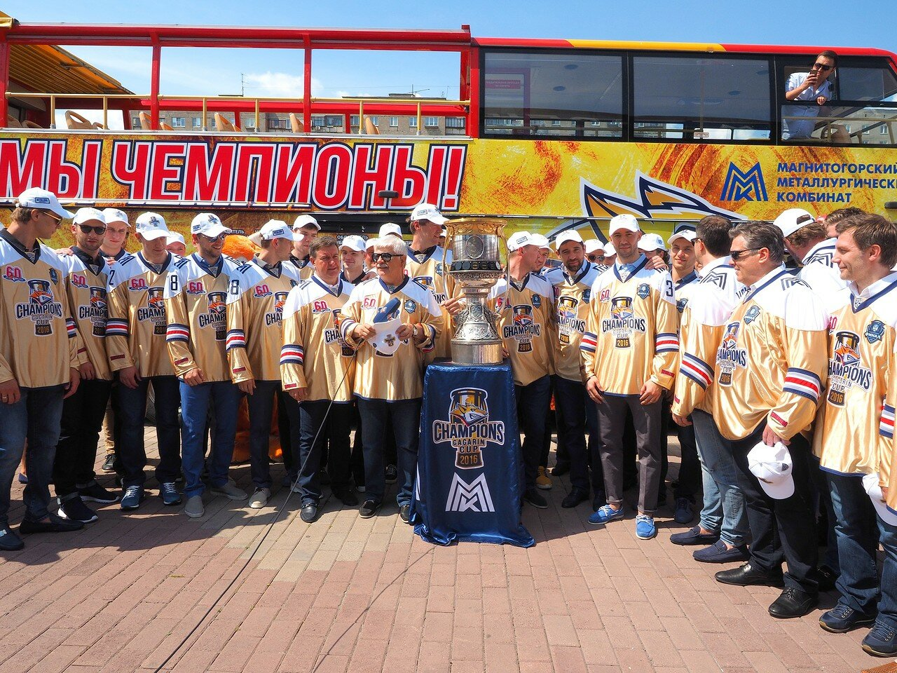 90Церемония чествования команды Металлург27.05.2016
