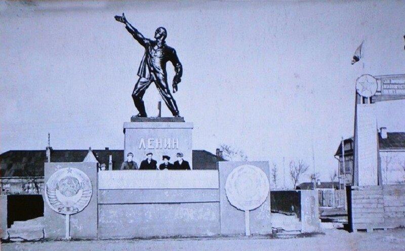 1937 г. Город Александровск-Сахалинский.jpg