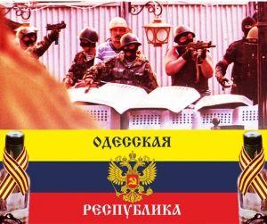 Сергей Стерненко: Что будет 2-го мая в Одессе