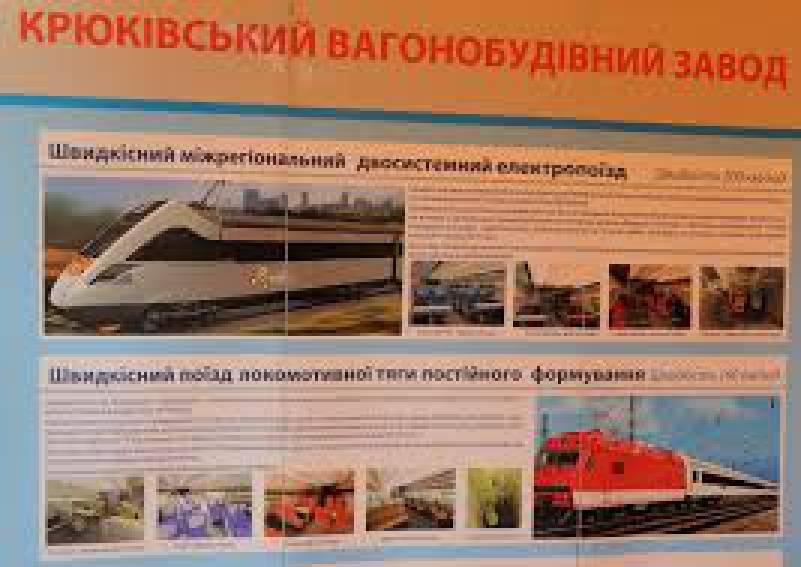 """Действия """"Укрзализныци"""" привели к крупным проблемам ГМК, - глава комитета ВР"""