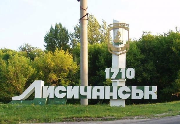 Бросив жертву, подонки набросились на военнослужащего: В Лисичанске пограничник спас девушку от четырех насильников
