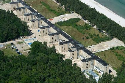 Из нацистского санатория сделали элитный курорт