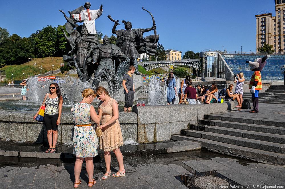 Майдан. Киев
