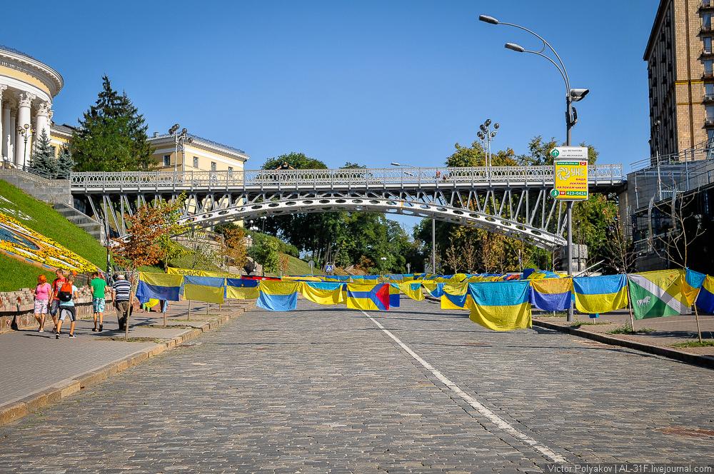 Аллея Героев Небесной Сотни. Киев