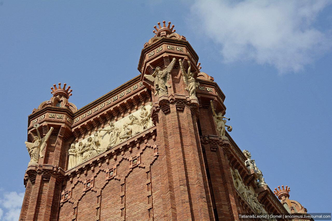 Триумфальная арка (Arc de Triomf). Барселона