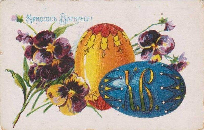 венгерские открытки с пасхой такими
