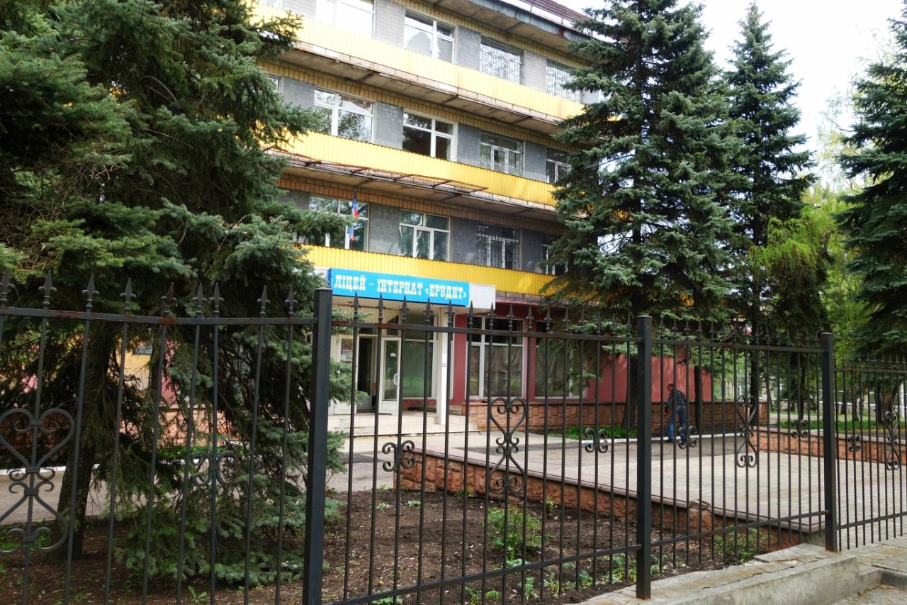 0-Донецк-16 лицей (1).JPG