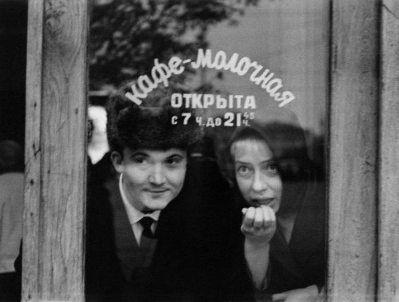 24. Актриса театра и кино Елена Санаева. 1976 год. Фото В. Нисанова / РИА Новости