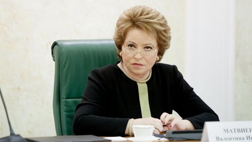 Матвиенко: пришло время менять принципы региональной политики вРФ