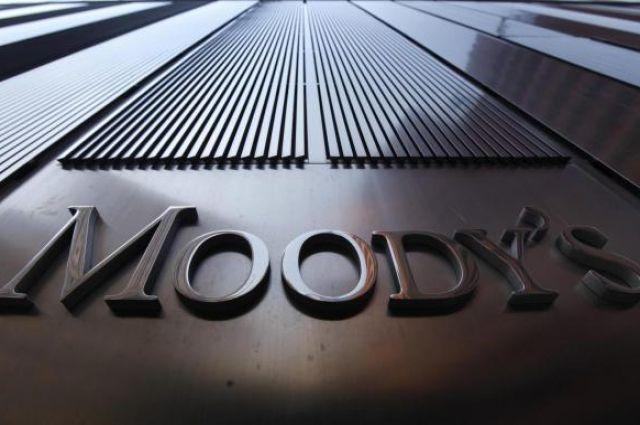 Moody's предсказывает рост ВВП Российской Федерации в следующем 2017г. на1,5%