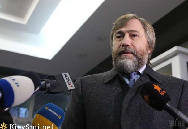 Бирюков: Печерский райсуд отобрал уНовинского завод «Океан»