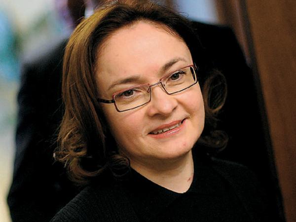 Набиуллина заверила, что государственная пенсия в Российской Федерации останется