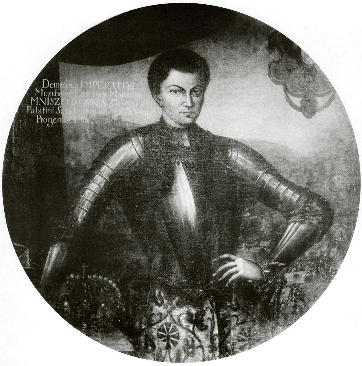 123. Портрет Дмитрия Самозванца