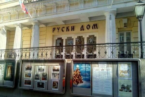 Сербия, Русский дом, Белград, концерт школьников