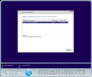 Windows 10 Enterprise 14393.576 v.1607 by IZUAL v.6