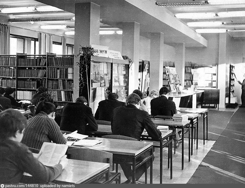 1980-1985_В Республиканской Юношеской Библиотеке РСФСР. Читальный зал.jpg