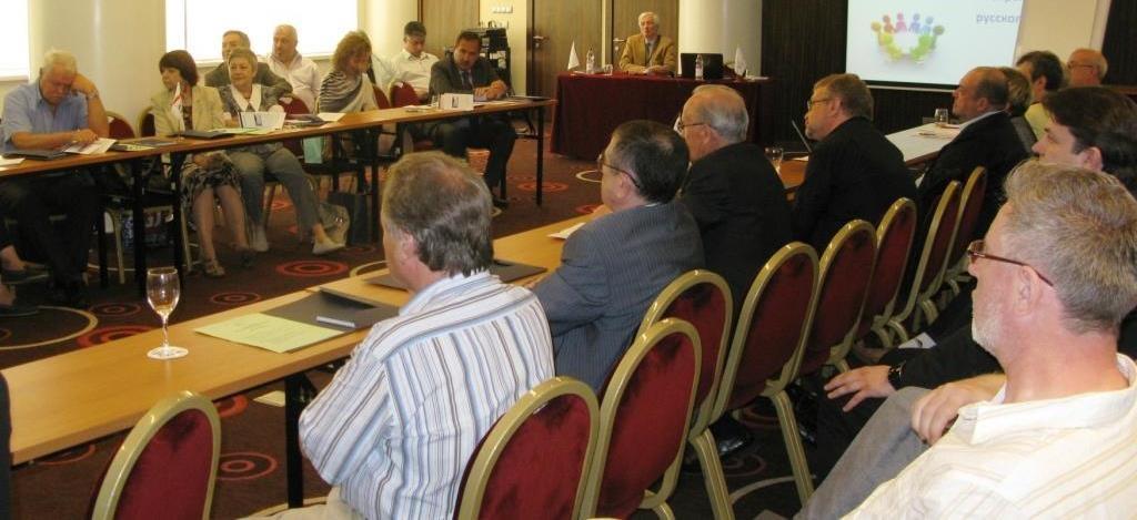 """Конференция """"Электронные СМИ и межконфессиональный диалог"""""""