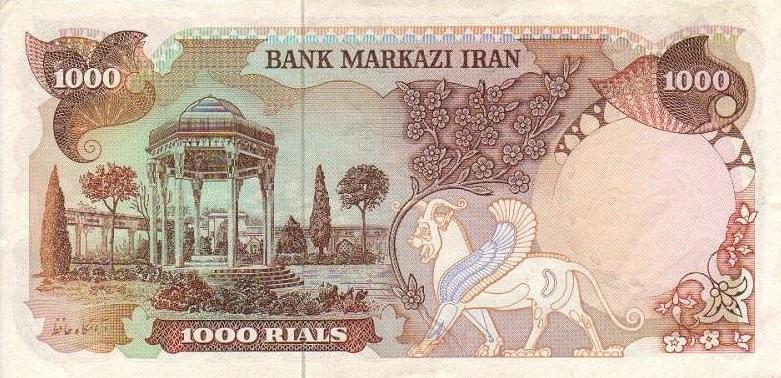 Иран, 1000 риалов, 1974