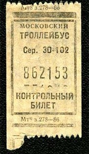 5821324-1.jpg