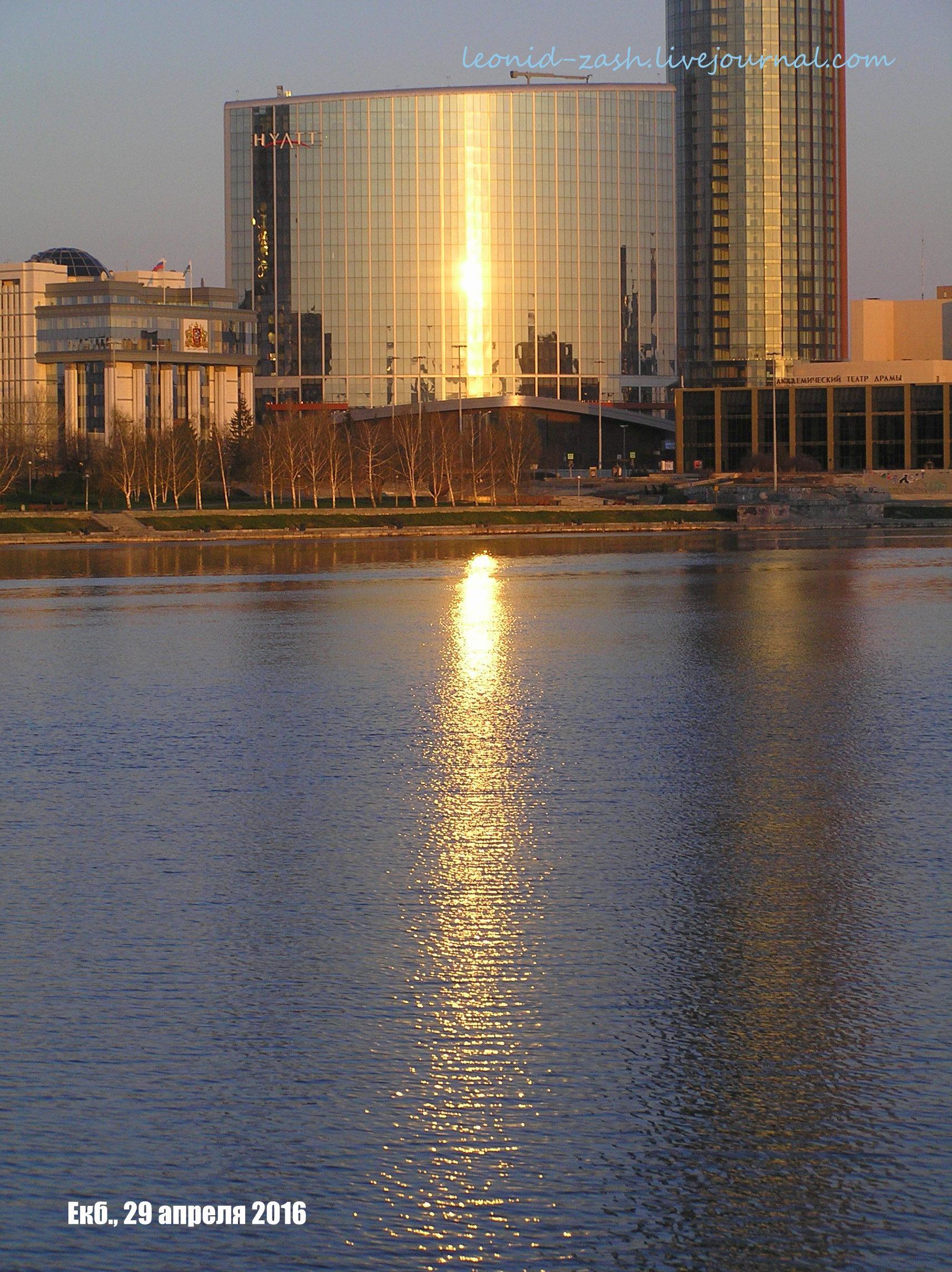 Екатеринбург 114.JPG