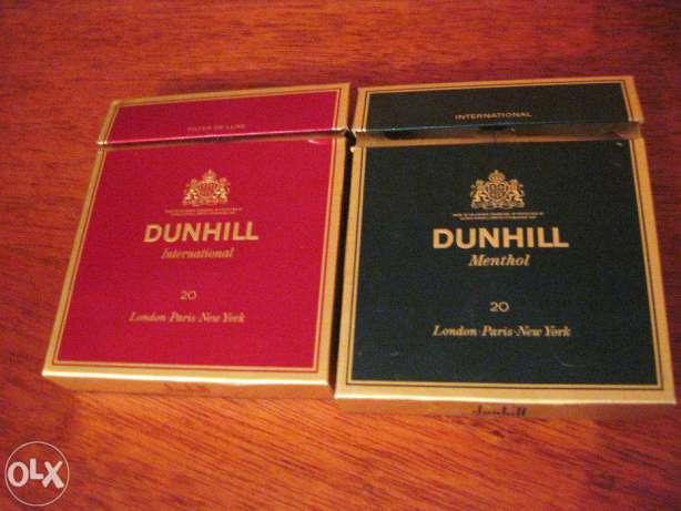 189856969_1_644x461_pachki-ot-sigaret-dunhill-poltava.jpg