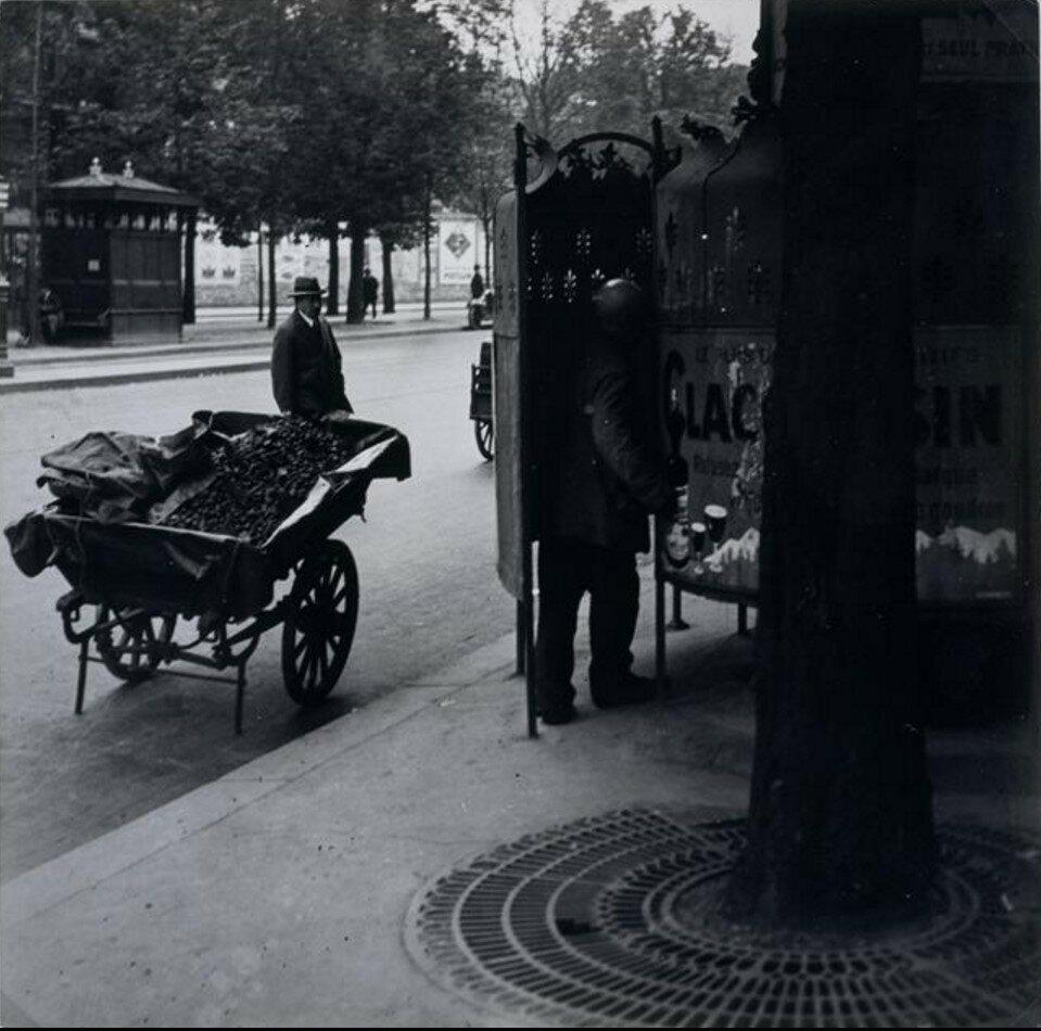 1932. ��������� ������ ������ ����