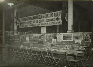 1914. Северный вокзал. Библиотека при военной столовой