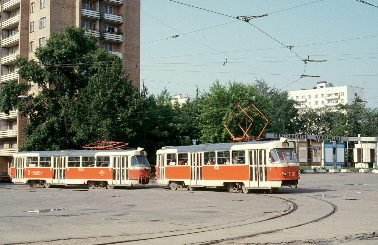 1985. Москва. Улица Гиляровского