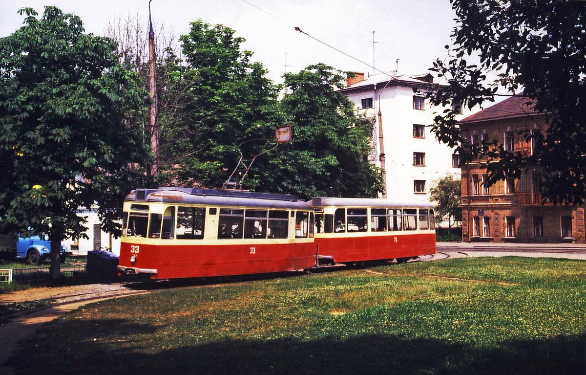 1987. Житомир. Площадь Победы