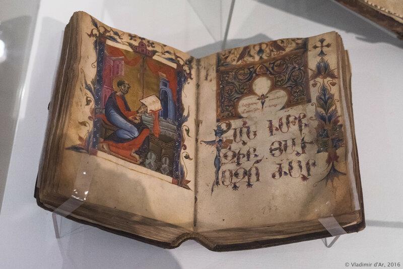 Евангелие. Кипр. Акнер. XIV в. (до 1311 г.).
