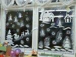 """Бобылева Елена Викторовна - """"Новый год стучит в окно"""""""